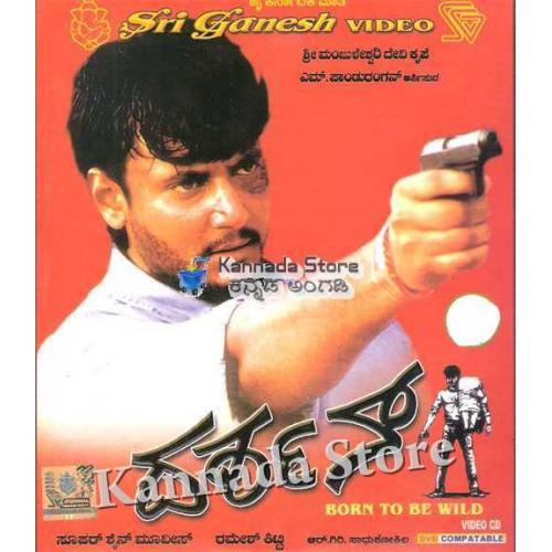 Darshan - 2004 Video CD