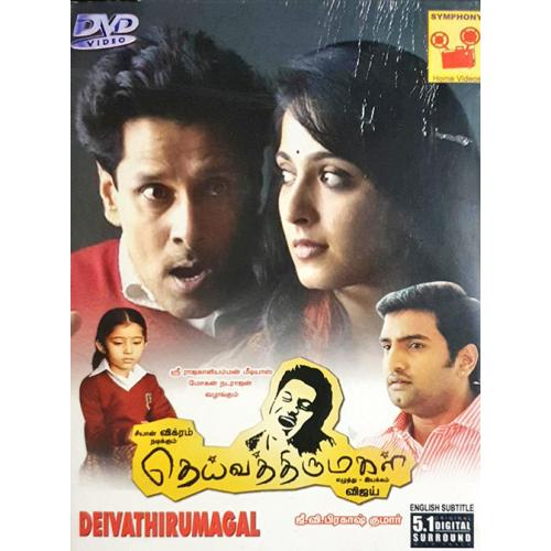Deiva Thirumagal - 2011 DD 5.1 DVD
