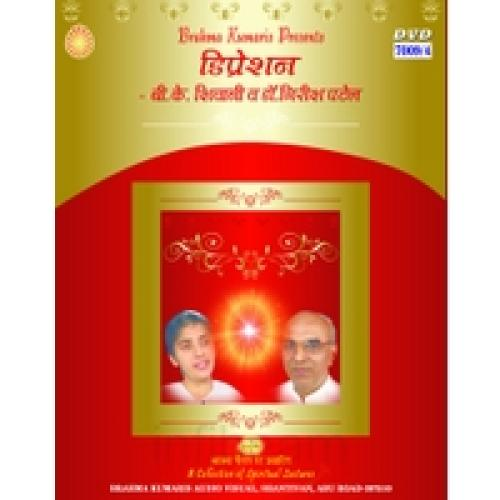 Awakening With Brahma Kumaris (Depression) - BK Shivani DVD