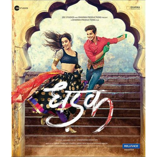 Dhadak - 2018 (Hindi Blu-ray)
