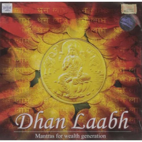 Dhan Laabh - Mantras for Wealth Generation (Spiritual) Audio CD