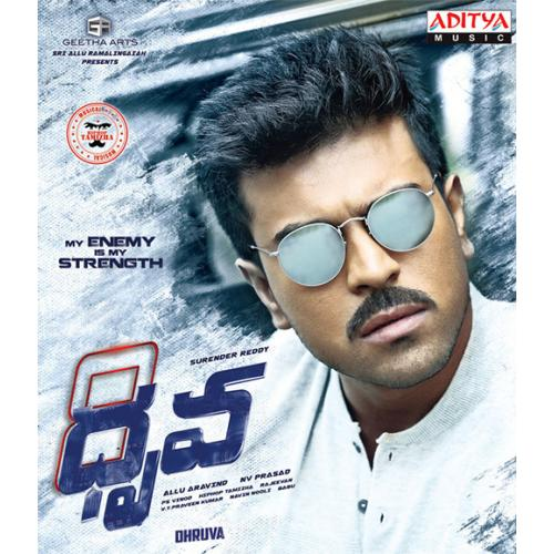 Dhruva - 2016 Audio CD