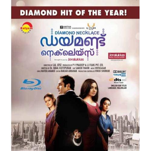 Diamond Necklace - 2012 (Malayalam Blu-ray)