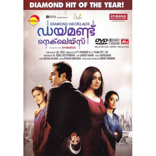 Diamond Necklace - 2012 DD 5.1 DVD