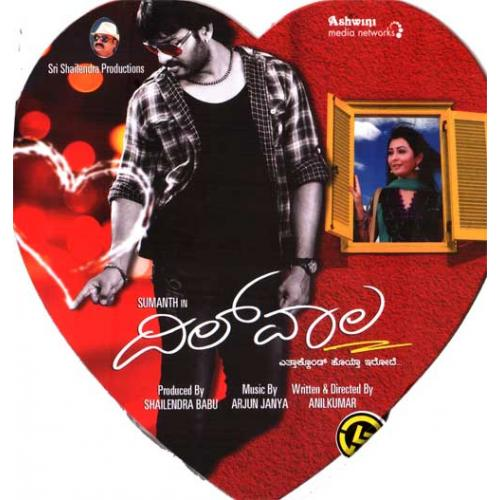 Dilwala - 2013 Audio CD