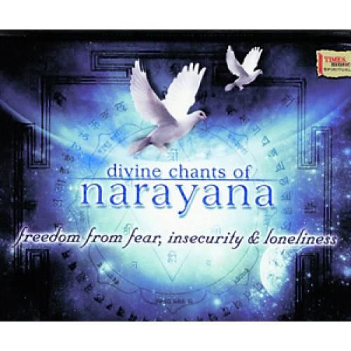 Divine Chants of Narayana (2010) - Uma Mohan (Spiritual) Audio