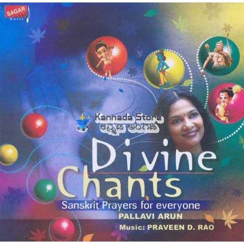 Divine Chants (Sanskrit Prayers for Everyone) - MD Pallavi
