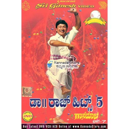 Dr. Rajkumar Hits Video Songs Vol 5 DVD