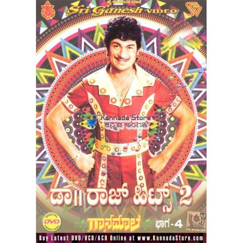 Dr. Rajkumar Hits Video Songs Vol 2 DVD