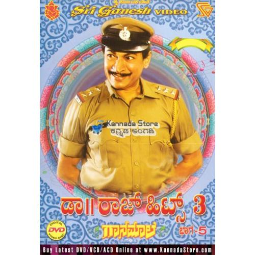 Dr. Rajkumar Hits Video Songs Vol 3 DVD
