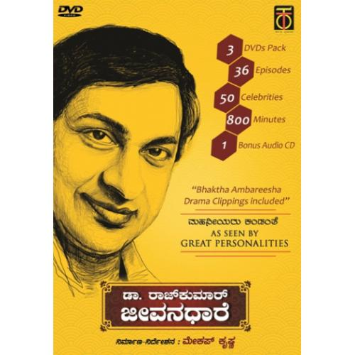 Dr Rajkumar Jeevana Dhaare by Makeup Krishna 3 DVD Box Set