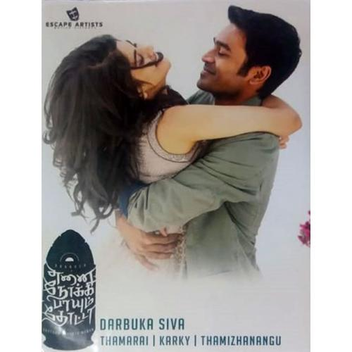 Enai Noki Paayum Thota - 2019 Audio CD