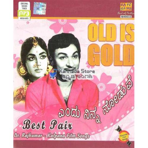 Endu Ninna Noduve - Dr. Rajkumar-Kalpana Duet Songs MP3 CD