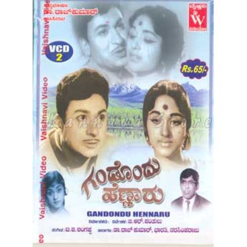 Gandondu Hennaru - 1969 Video CD