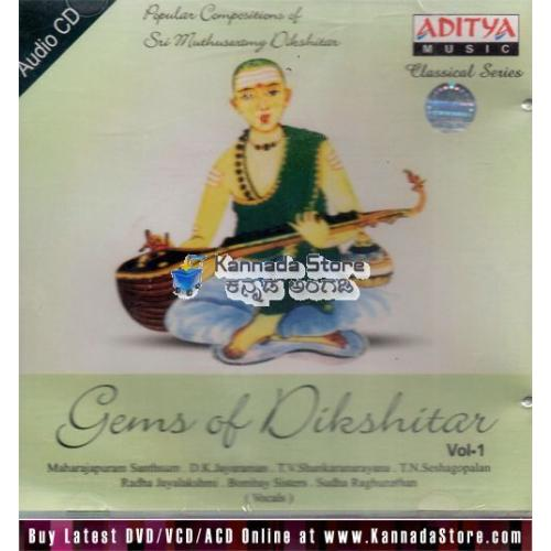Gems Of Dikshithar Vol 1 - Classical Vocal Audio CD
