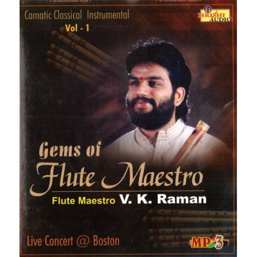Gems of Flute Maestro (Instrumental) - VK Raman Audio CD
