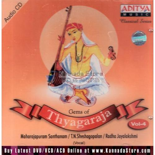 Gems Of Thyagaraja Vol 4 (Classical Vocal) Various Artists Audio