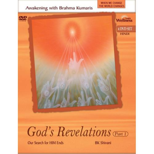 Awakening With Brahma Kumaris (God\'s Revelations 1) - BK Shivani