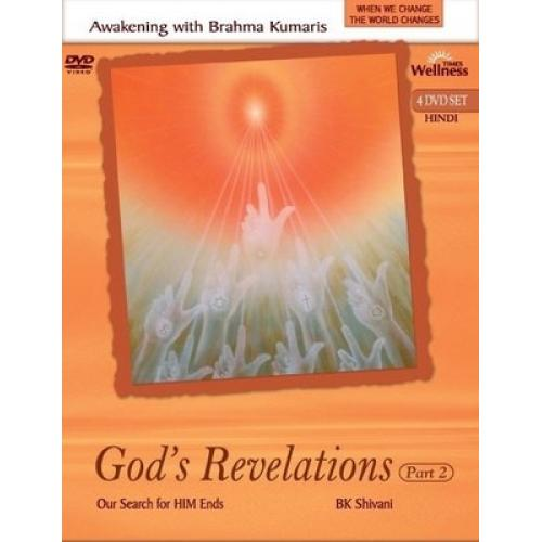 Awakening With Brahma Kumaris (God\'s Revelations 2) - BK Shivani