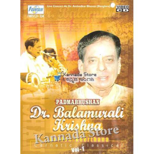 Golden Keerthana Vol 1 - Dr. Balamuralikrishna Video CD