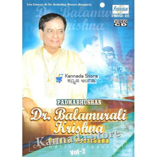Golden Keerthana Vol 2 - Dr. Balamuralikrishna Video CD