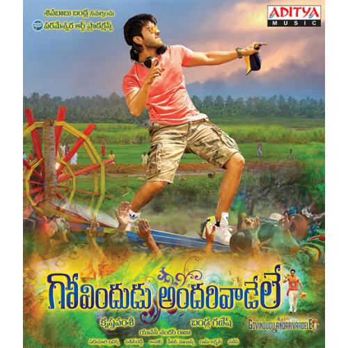 Govindudu Andarivadele - 2014 Audio CD
