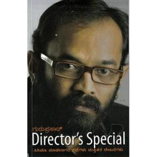 Directors Special - Guruprasad (Fiction) Book
