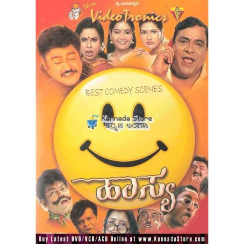 Haasya - Best of Comedy Jokes Scenes from Kannada Films DVD