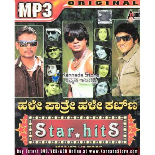 Hale Paathre Hale Kabana MP3 CD - Latest Film Songs