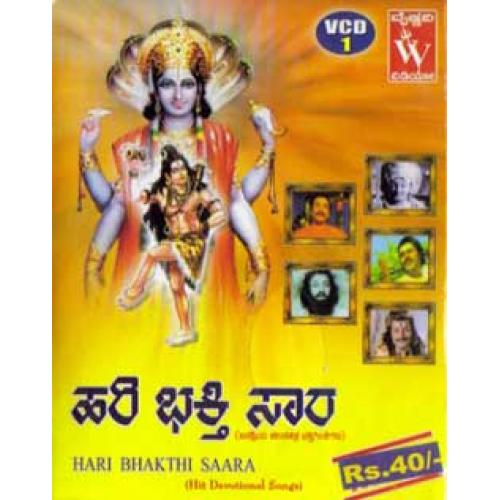 Hari Bhaktha Saara - Video Songs