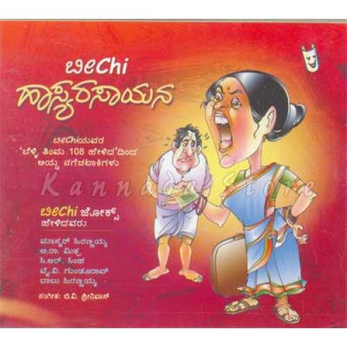 Bee Chi Jokes - Haasyarasayana