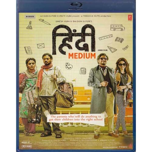 Hindi Medium - 2017 (Hindi Blu-ray)