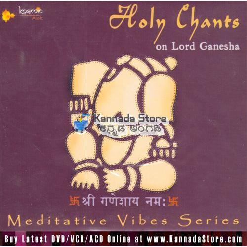 Holy Chants On Lord Ganesha (Spiritual) Audio CD