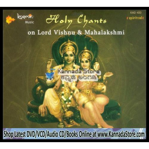 Holy Chants on Lord Vishnu & Mahalakshmi (Spiritual) Audio CD