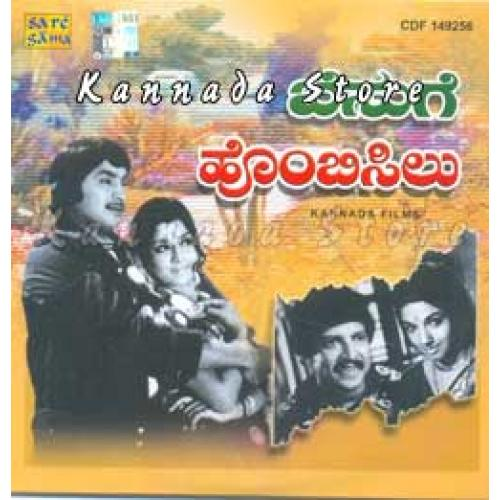 Hombisilu - Besuge Audio CD