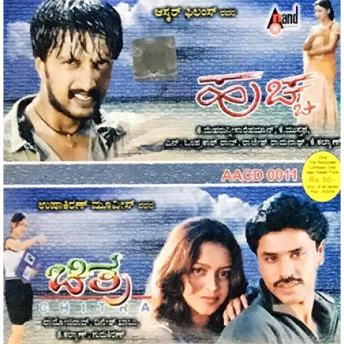 Huchcha - Chitra Audio CD