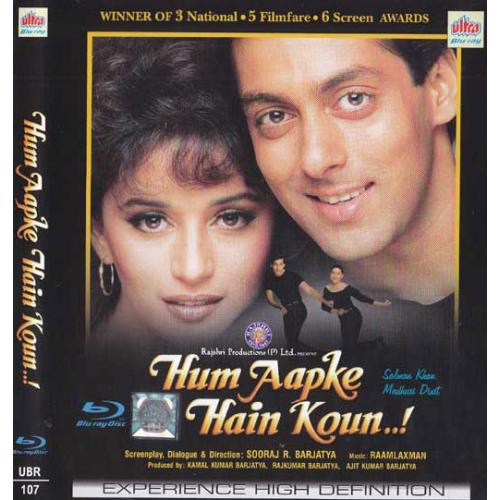 Hum Aapke Hain Koun - 1994 (Hindi Blu-ray)