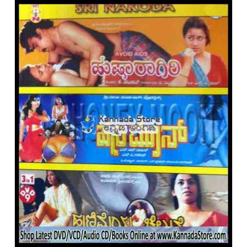 Husharaagiri - Honeymoon - Hunnimeya Cheluve (Adult) Combo DVD