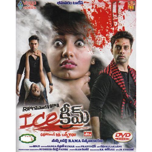 Ice Cream - 2014 DD 5.1 DVD