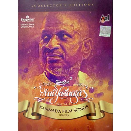Maestro Ilaiyaraaja Vintage Kannada Film Songs Collector Edition