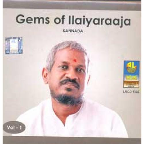 Gems Of Ilayaraja 1 - Nammoora Mandara Hoove + Music Bits Audio