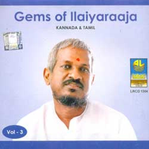 Gems Of Ilayaraja 3 - Gulabi & Chinnappadas Audio CD