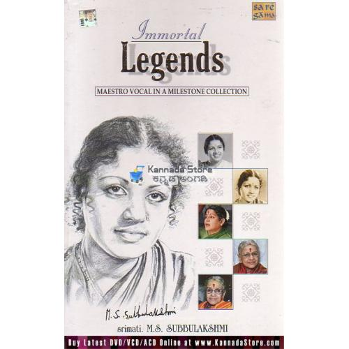 MS Subbulakshmi - Immortal Legends - Tribute to M.S.S (5 CD Set)