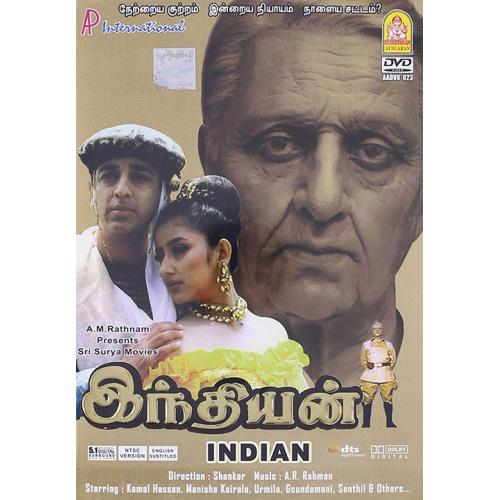 Indian - 1996 DD 5.1 DVD