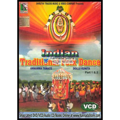 Indian Traditional Folk Dance Visuals Video CD