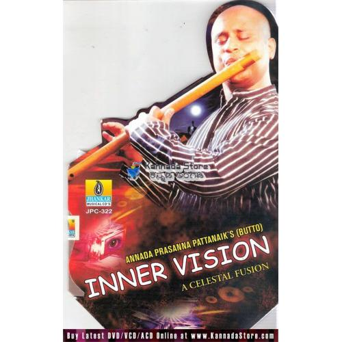 Inner Vision (Flute) - Butto - Instrumental Audio CD