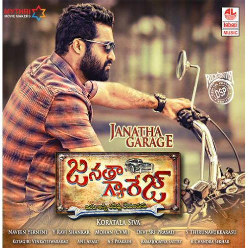 Janatha Garage - 2016 Audio CD