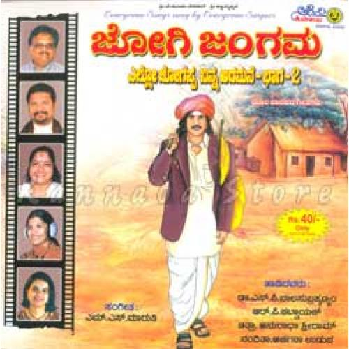 Jogi Jangama (Folk Songs) - Various Artists Audio CD