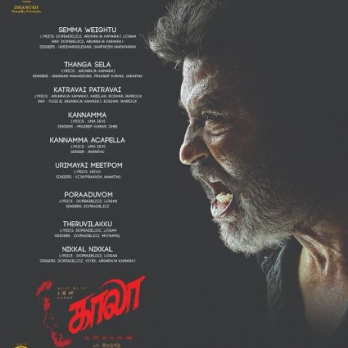 Kaala - 2018 Audio CD