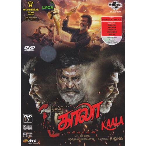Kaala - 2018 DD 5.1 DVD + Bonus Kaala Soundtrack CD